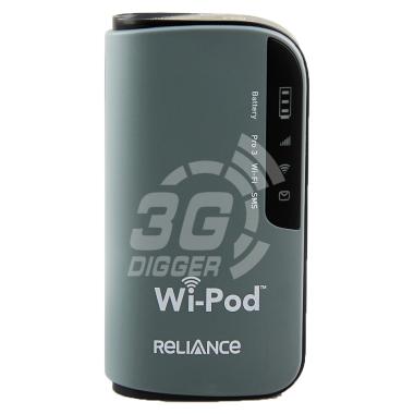 Мобильный 3G WiFi роутер ZTE Lava MF802S