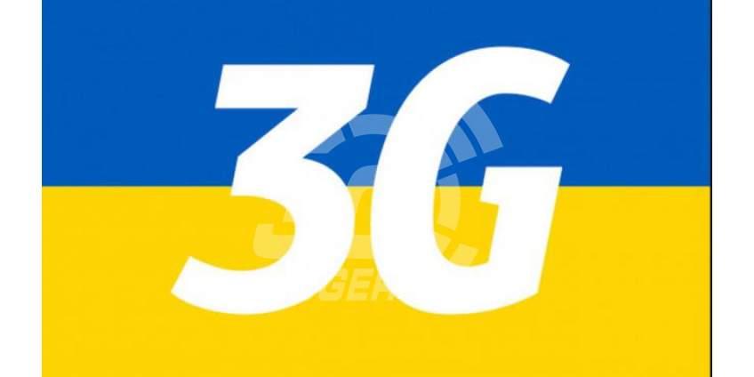 Сравнение покрытия 3G сети мобильных операторов в Украине