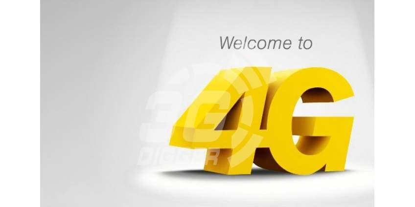 В Украине мобильные операторы уже начали запускать 4G интернет в диапазоне 2600 МГц (Band 7)