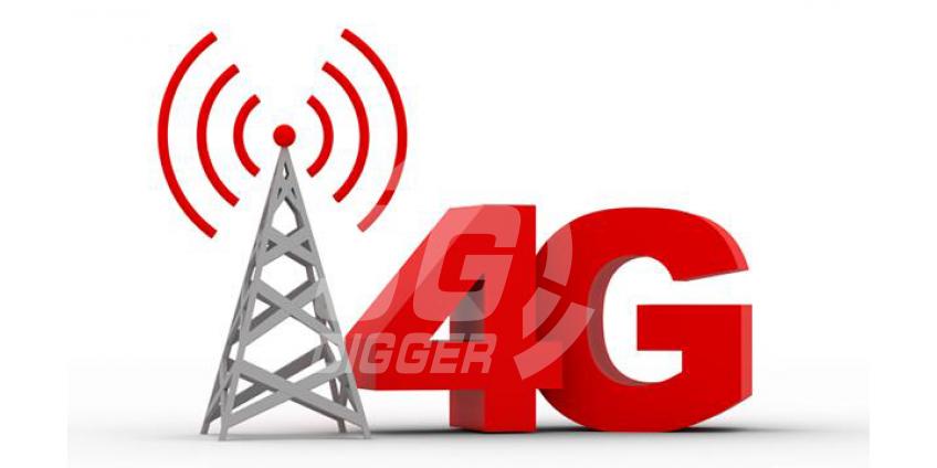 НКРЗІ оголосила дату проведення другого 4G-тендера в діапазоні 1800 МГц