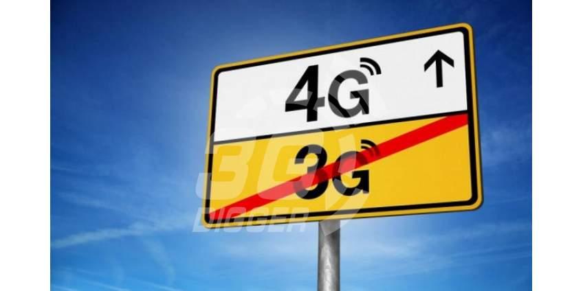 4G-тендер 2600 МГц: Учасники оголосили цінові пропозиції
