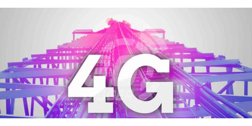 4G ліцензії на першому тендері продано за 2,5 млрд. грн