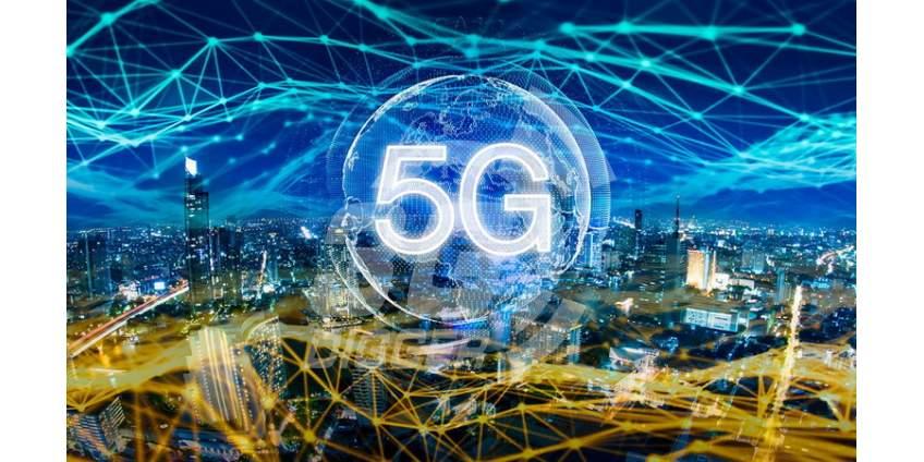5G може запрацювати в Україні в 2020 році