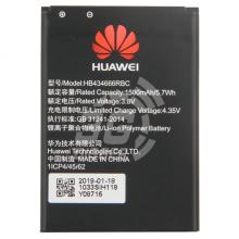 Аккумуляторная батарея для 3G/4G роутера Huawei E5573 / R216 / R218