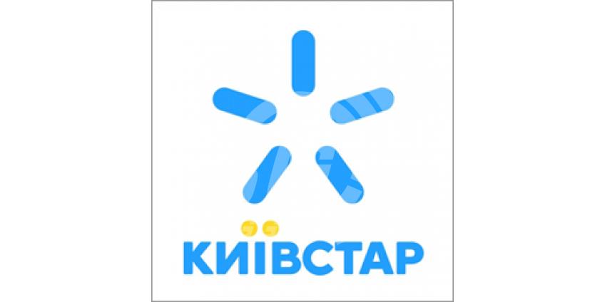 Київстар почав впровадження 4G LTE мережі на частоті 2600 МГц