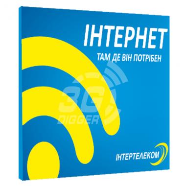 """Интертелеком - Тарифный план """"День за 5"""""""