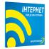 """Стартовий пакет """"Інтернет там де він потрібен"""" Інтертелеком"""