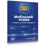 """Тариф """"Доступный"""" - Мобильный номер"""