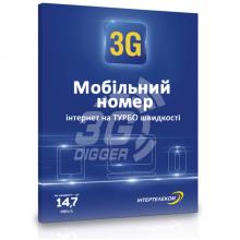 """Мобильный номер Интертелеком - Тарифный план """"Доступный"""""""