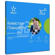 "Киевстар - Стартовый пакет ""Планшет+"" / 50 грн. на месяц"