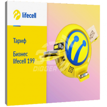 "Стартовый пакет Lifecell — Тариф ""Бизнес Lifecell 199"""