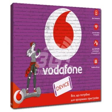 """Vodafone - Стартовый пакет """"Device"""" / от 45 грн. на месяц"""