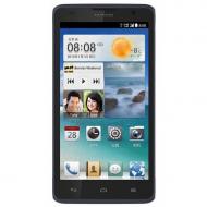 Смартфон Huawei C8816D CDMA+GSM