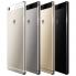 Cмартфон Huawei P8 Premium Edition GRA-CL10 CDMA+GSM