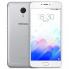 Смартфон Meizu M3 Note M681Q 32GB CDMA+GSM
