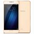 Cмартфон Meizu U20 U685Q CDMA+GSM