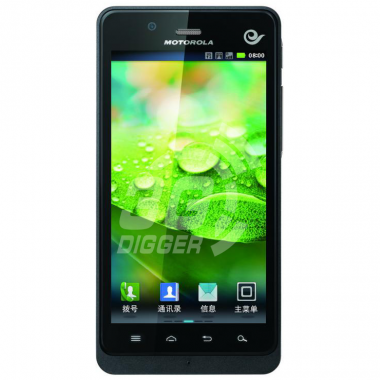 Cмартфон Motorola XT928 Dinara CDMA+GSM