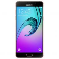 Cмартфон Samsung Galaxy A5 2016 SM-A5100 CDMA+GSM