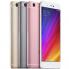 Cмартфон Xiaomi Mi 5s Premium Edition 128GB CDMA+GSM