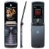 Мобильный CDMA телефон Motorola V9m