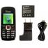 Мобильный CDMA телефон ZTE Baojun B505