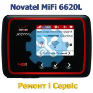 Ремонт 3G/4G роутера Novatel MiFi 6620L