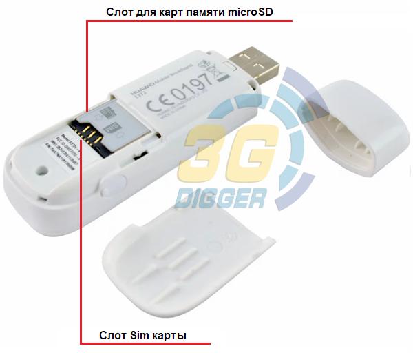 Слот для Sim карты в Huawei E372u-5