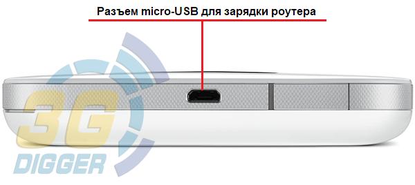 Разъем для зарядки роутера Huawei E5577s-321