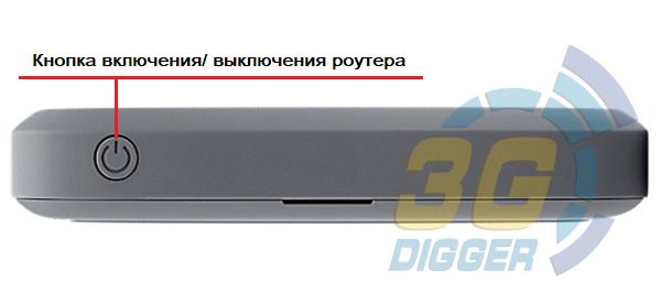 Кнопки в Novatel MiFi 8800L
