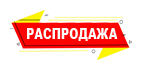 Стационарный 3G/4G WiFi роутер Alcatel HH70VB