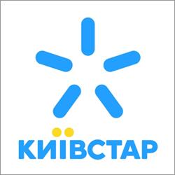 Логотип оператора Киевстар
