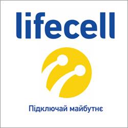Логотип Лайфселл
